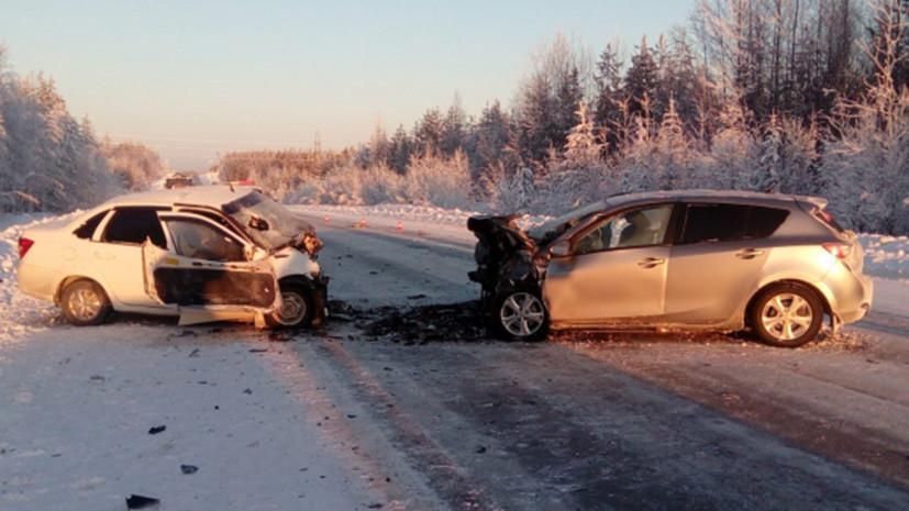 Четыре человека погибли при столкновении двух машин в Югре