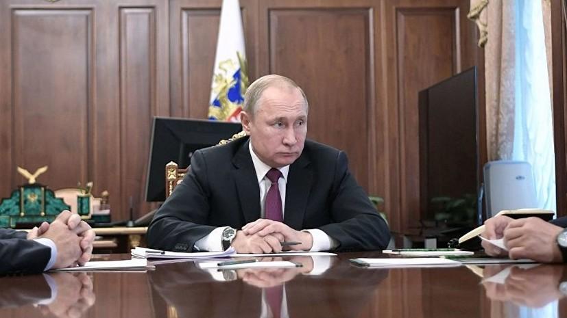 Путин заявил, что Россия не станет первой размещать ракеты в регионах мира