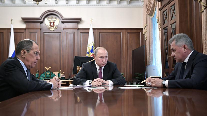 «Подождём, пока наши партнёры созреют для диалога»: Россия приостанавливает участие в ДРСМД в ответ на действия США