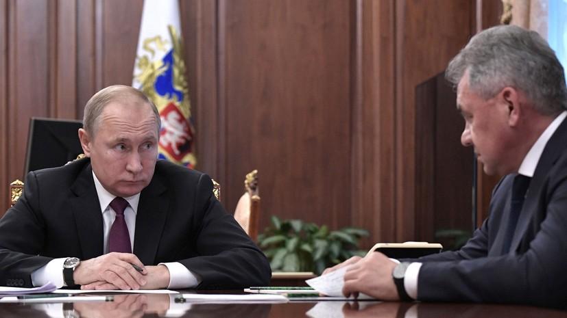 Путин попросил доложить о предотвращении угрозы появления оружия в космосе