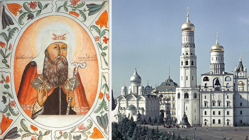 «Возникновение русского мира»: как было учреждено патриаршество в России