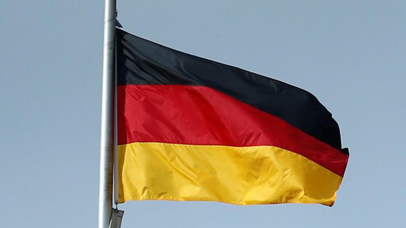 В МИД Германии не удивлены решением России о приостановке ДРСМД