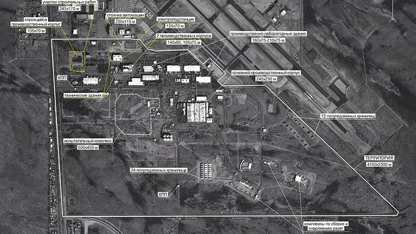 В Минобороны рассказали о производстве на заводе США Raytheon запрещённых ракет
