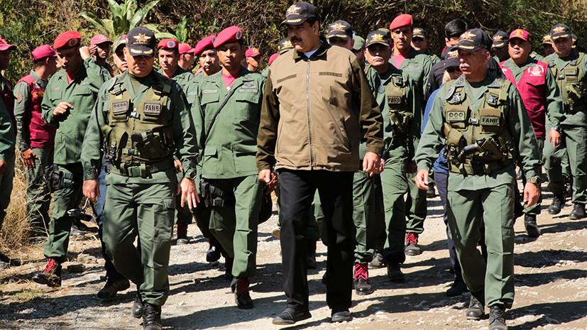 «Не командует войсками»: в Каракасе назвали предателем перешедшего на сторону Гуаидо генерала ВВС