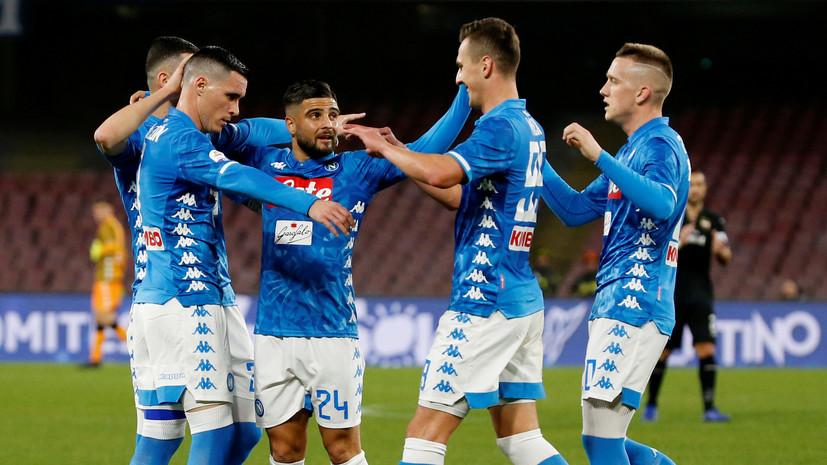 «Наполи» разгромил «Сампдорию» в матче 22-го тура Серии А