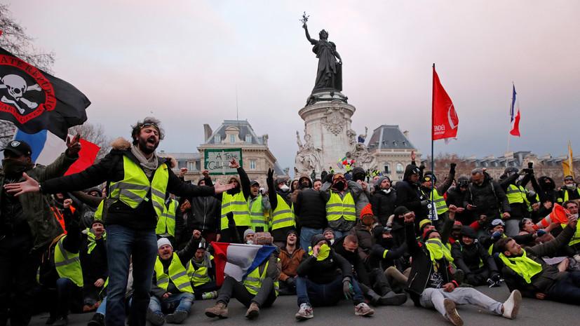 Более 58 тысяч человек приняли участие в акции «жёлтых жилетов» во Франции