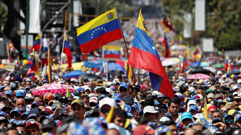 Болтон призвал военных Венесуэлы перейти на сторону оппозиции