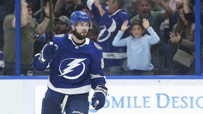 НХЛ оштрафовала Кучерова за грубую игру в матче с «Айлендерс»