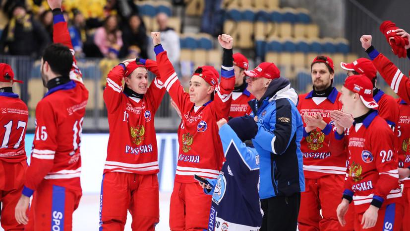 Медведев поздравил сборную России по хоккею с мячом с победой на ЧМ