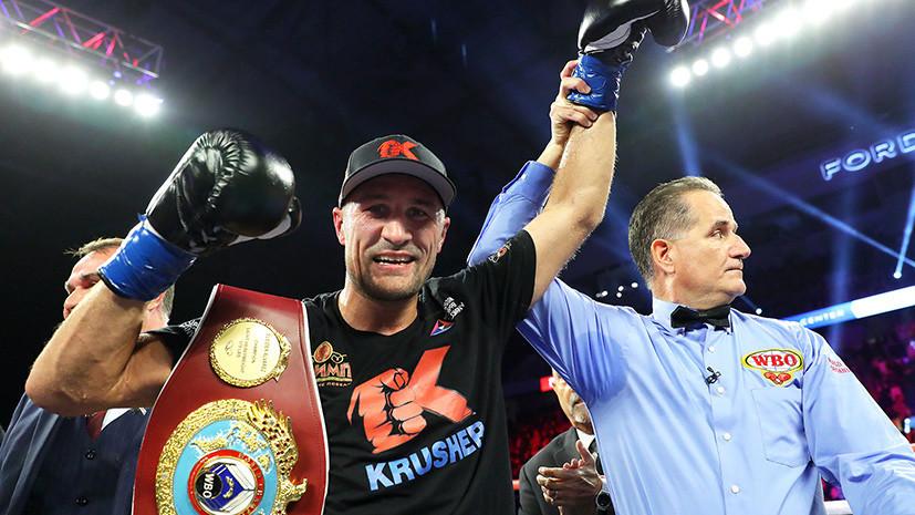 Триумф рационального бокса: Ковалёв победил Альвареса и вернул себе пояс чемпиона мира