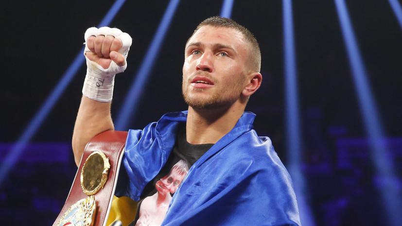 Ломаченко поздравил Ковалёва с победой над Альваресом
