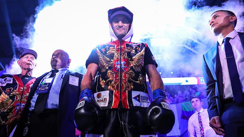 «Сейчас он сильнейший российский боксёр»: что говорили после победы Ковалёва над Альваресом в бою за титул чемпиона мира