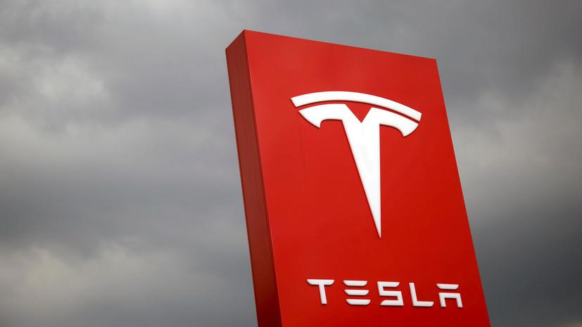 СМИ рассказали о возможности скорого банкротства Tesla