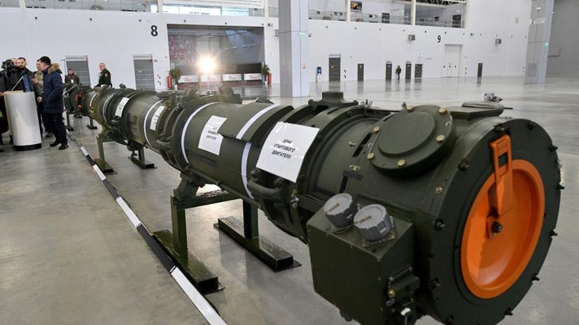 Эксперт оценил предложение немецких депутатов разместить российские ракеты 9М729 за Уралом