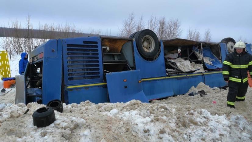 Власти Калужской области выразили соболезнования в связи с ДТП