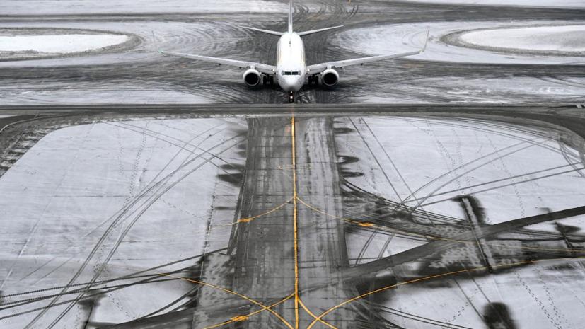 Самолёт укатился с места стоянки в аэропорту Домодедово