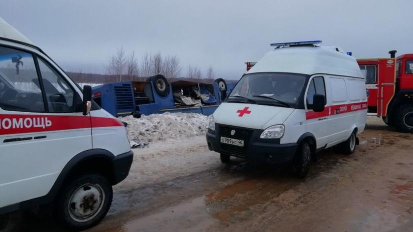 Опознаны все погибшие в ДТП с участием автобуса под Калугой