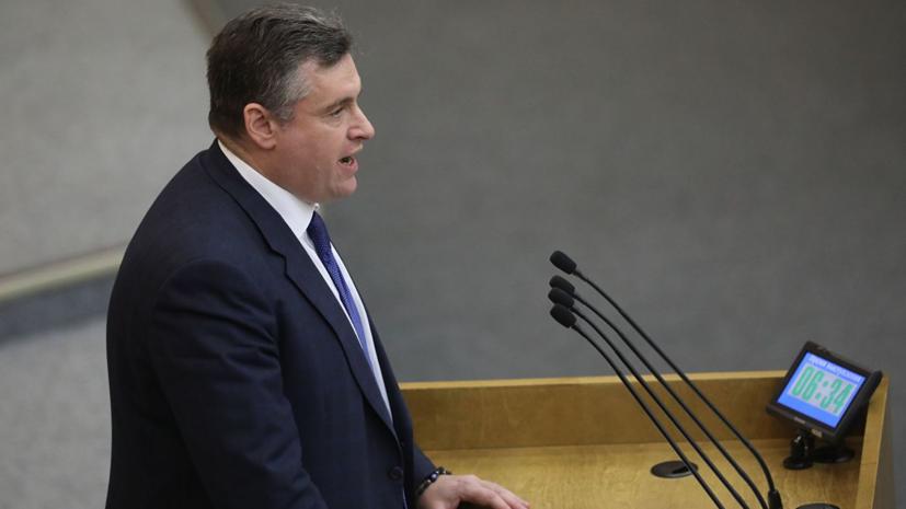 Слуцкий назвал фейком сообщения о лишении аккредитации Скабеевой в ПАСЕ