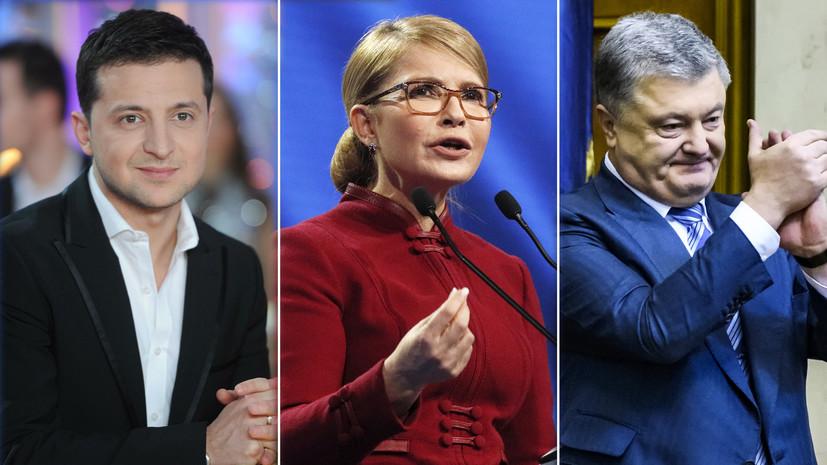 «Огромное количество желающих»: на Украине завершился приём документов на участие в президентских выборах