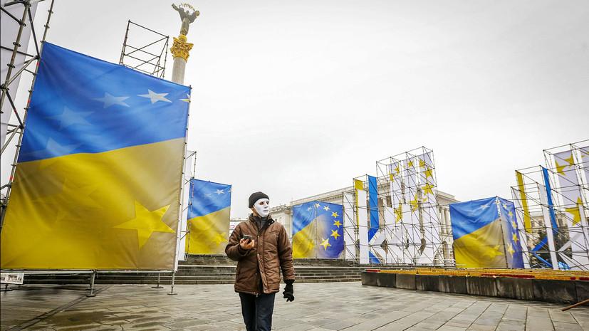 Эксперт прокомментировал заявление Киева об «обмане» Западом