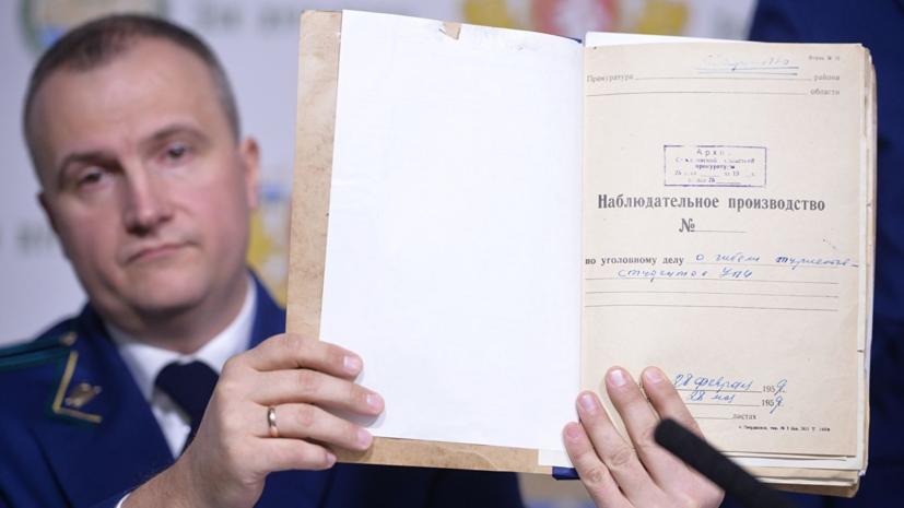 В прокуратуре оценили возможность эксгумации останков членов группы Дятлова