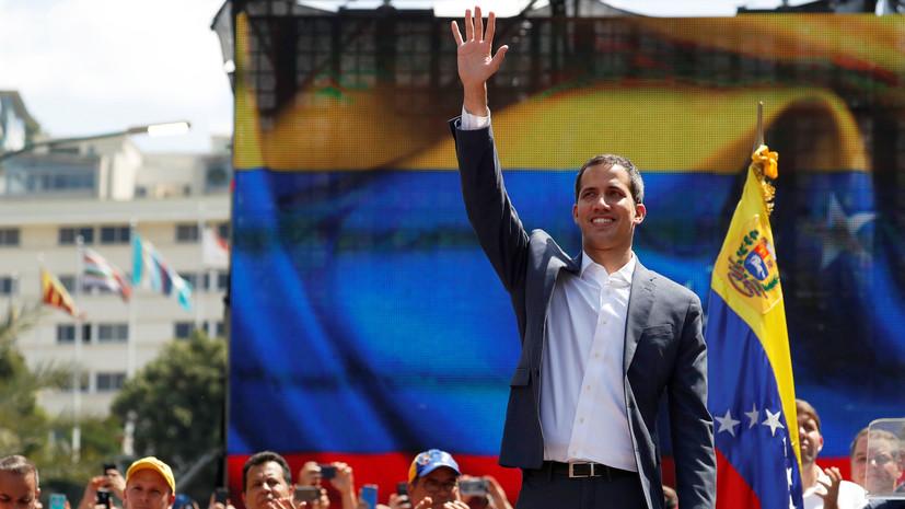 Швеция признала Гуаидо временным президентом Венесуэлы