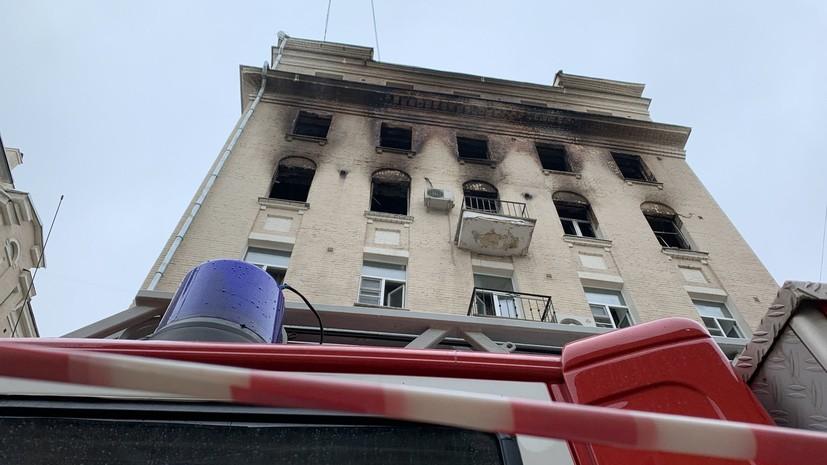 Среди жертв пожара в центре Москвы может быть несовершеннолетний