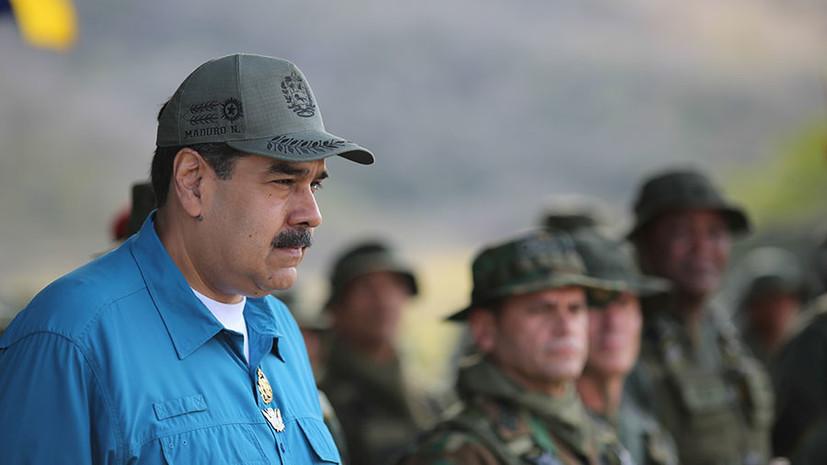 «Блеф, угрозы и попытки давления»: готовы ли США к военной интервенции в Венесуэлу