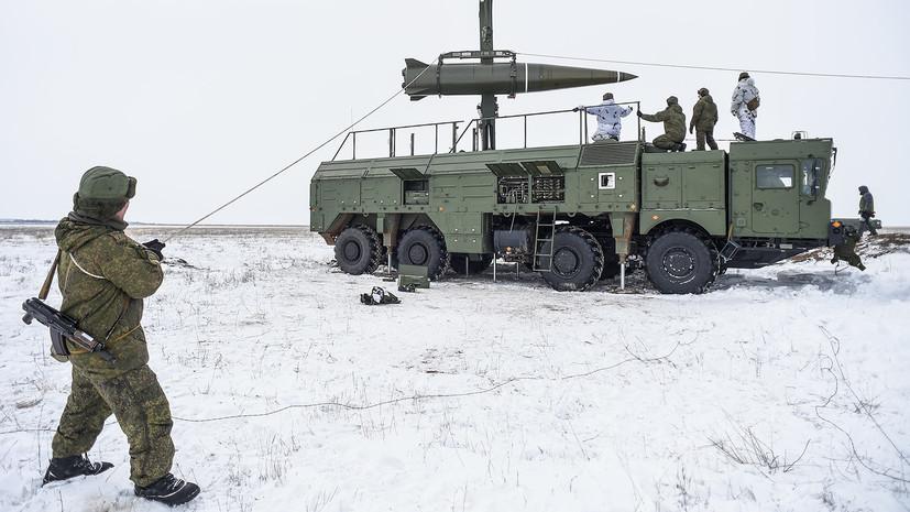 «Без больших трудозатрат»: как может обновиться ракетный арсенал России после приостановки Договора РСМД