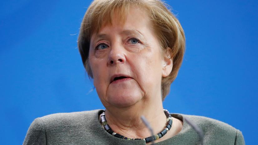 Германия признала Гуаидо временным президентом Венесуэлы