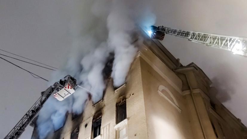 Погибли не менее шести человек: что известно о пожаре в доме на Никитском бульваре в центре Москвы