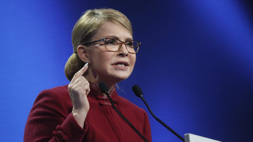 Тимошенко обвинила Порошенко в подкупе сотен тысяч избирателей
