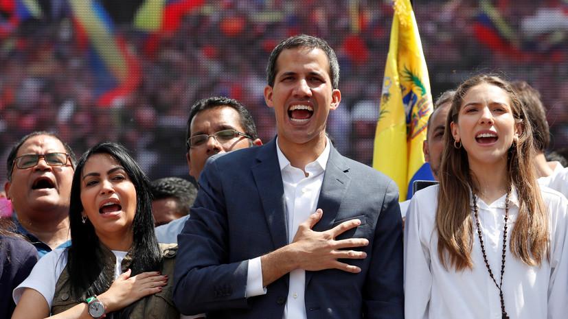 Польша признала Гуаидо временным главой Венесуэлы