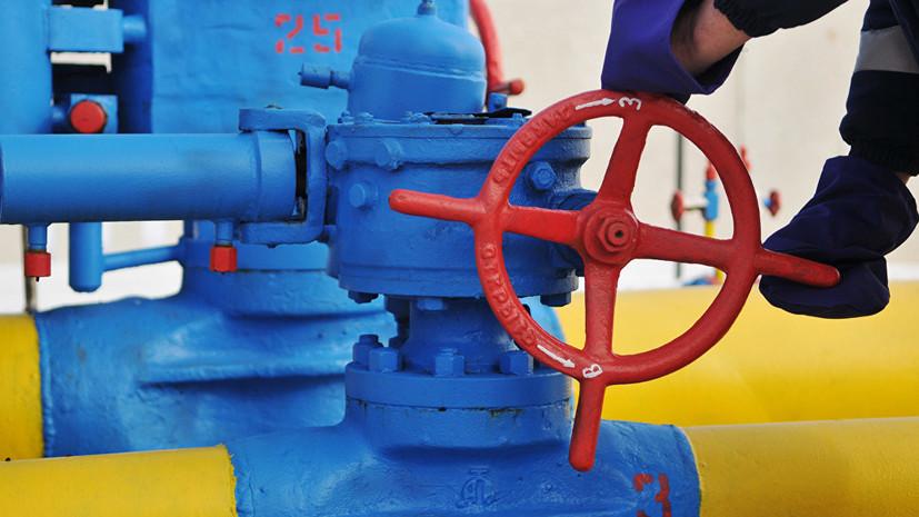 Украина увеличила транзит газа из России в Европу