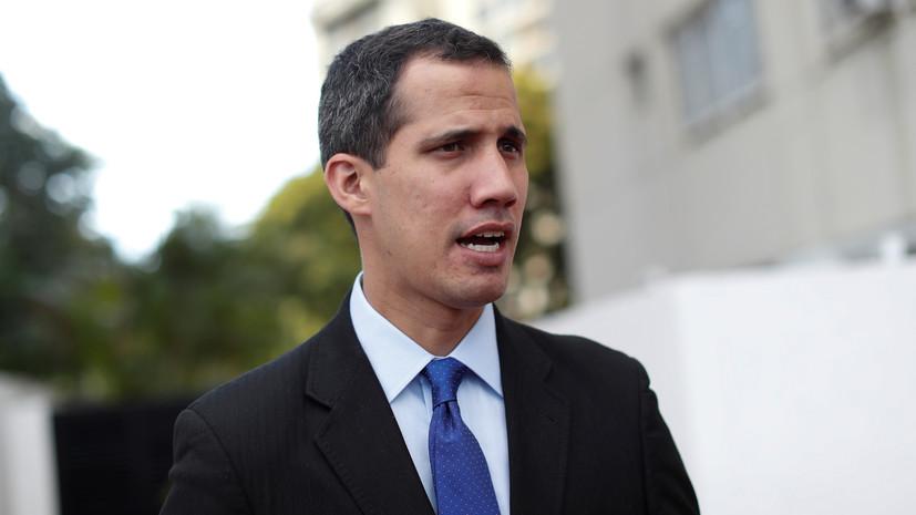 Эстония признала Гуаидо «временным президентом» Венесуэлы