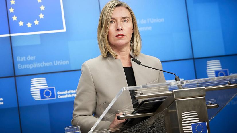 Могерини прокомментировала позицию ЕС по Венесуэле