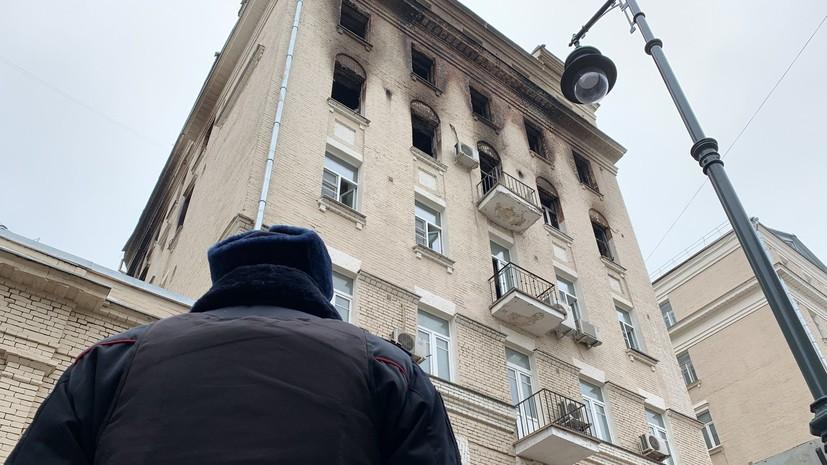 Источник сообщил об увеличении числа жертв пожара в центре Москвы