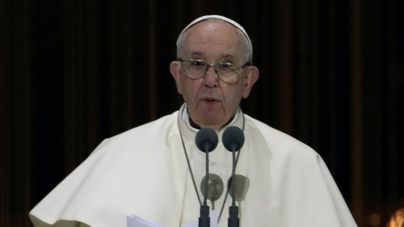 Папа Римский процитировал Достоевского, назвав его «современным писателем»