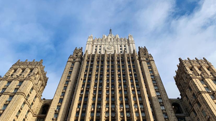МИД России направил Франции ноту из-за «заявлений» Макрона в адрес RT