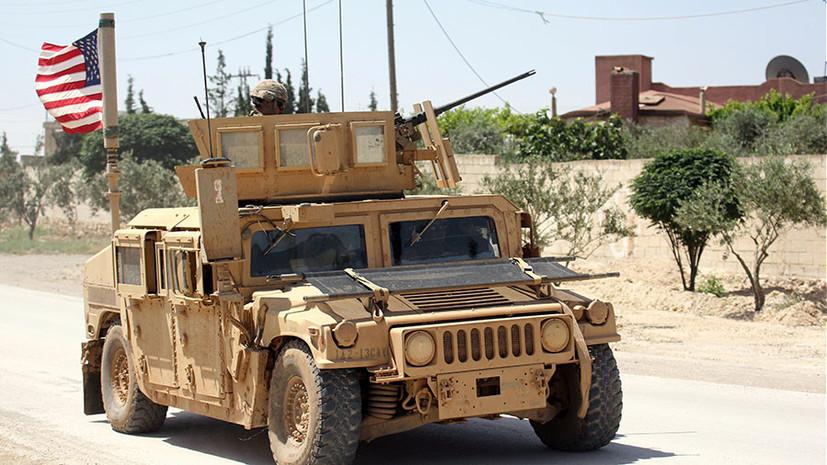«Уловки, чтобы остаться»: в Пентагоне не исключают захвата районов Сирии террористами ИГ после вывода войск США