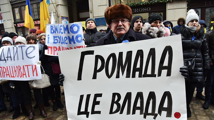 «Неверное направление»: 73% украинцев не одобряют политический курс страны