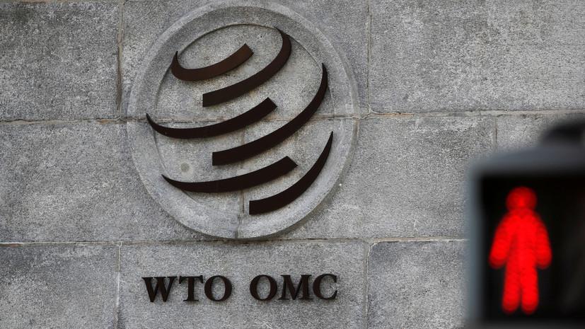США намерены через ВТО добиваться открытости российского рынка