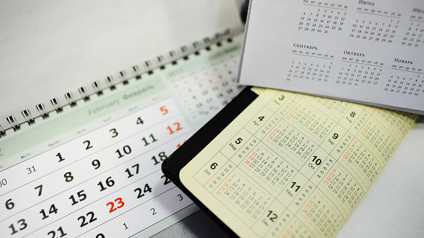 В Роструде напомнили о сокращённом рабочем дне 22 февраля