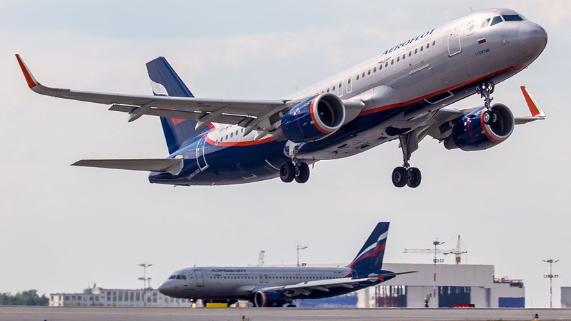Главный пилот «Аэрофлота» обвиняется в покушении на дачу взятки