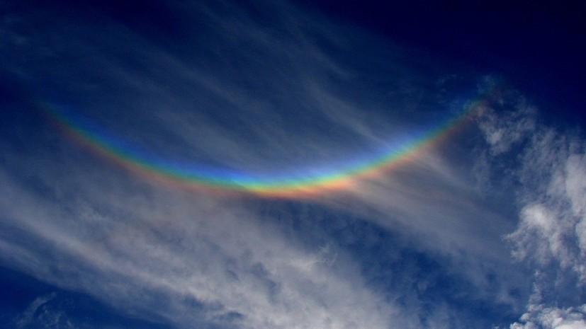 В небе над Екатеринбургом из-за морозов можно наблюдать необычное природное явление
