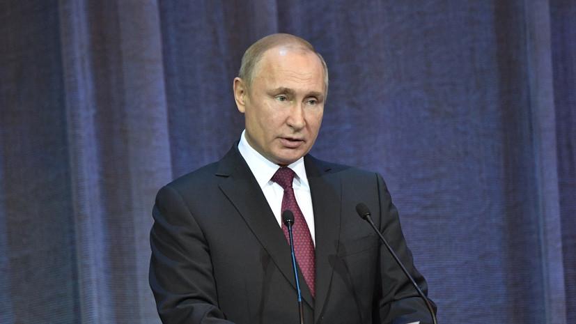 Путин приступил к работе над посланием Федеральному собранию