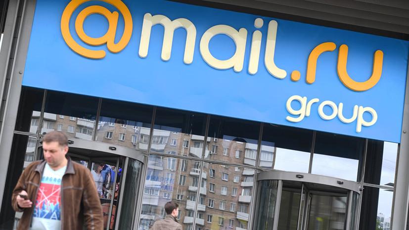 Mail.Ru Group запускает новый браузер Atom