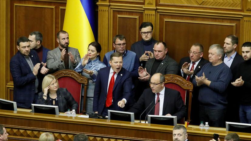 Депутаты заблокировали трибуну Рады с требованием снизить цены на газ