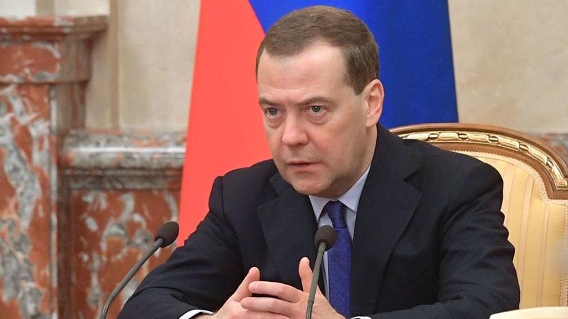 Медведев допустил разбирательство с Минском по вопросам конкуренции