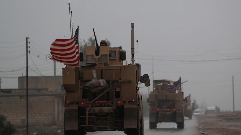 В США заявили, что выведут войска из Сирии своевременно